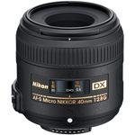 Nikon AF-S 40mm f/2.8G DX Micro Φακός — 257€ Photo Emporiki