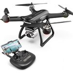 Holy Stone HS700D FPV Drone - With 4K FHD Camera Live Video And GPS — 209€ Photo Emporiki