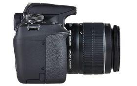 Canon EOS 2000D DSLR Κάμερα με 18-55mm IS STM Φακό — 298€ Photo Emporiki